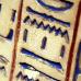 Cours de Hiéroglyphes – 1ère Leçon