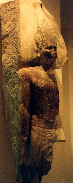 Statue du roi Snéfrou