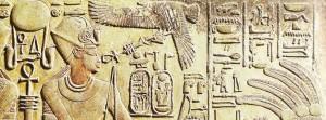 Stèle d'Amenophis III à Thèbes aux alentours de 1360 avant JC illustrant le triomphe du roi sur ses ennemis