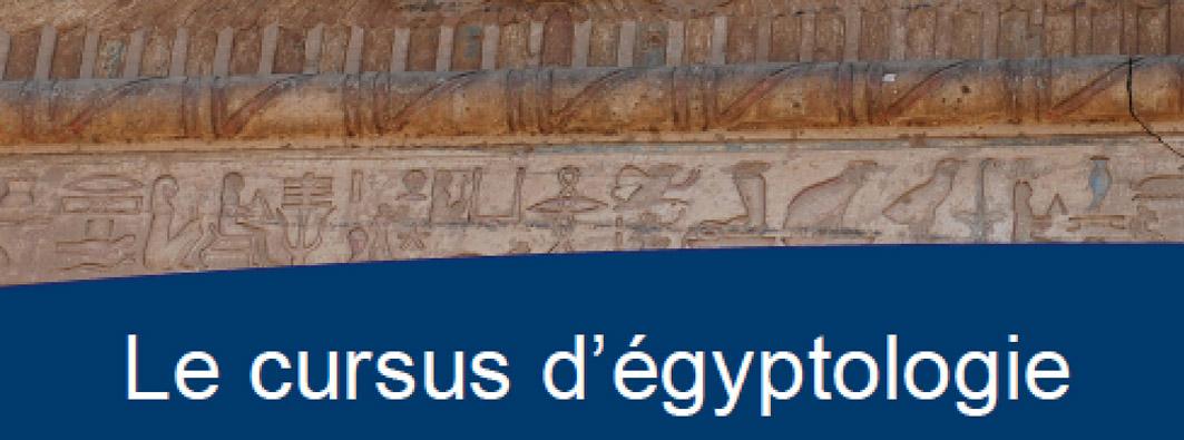 devenir-egyptologue