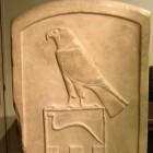 La Stèle du Roi Serpent