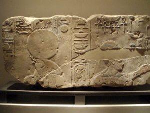 jeune pharaon Amenhotep IV
