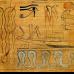 Système d'Héliopolis