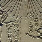 Un nouvel art avec Akhenaton