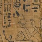 Une écriture sacrée