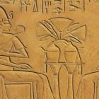 Stele votive de Sementaoui et de houi